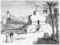 ******** Chappe's aerial telegraph system, Algeria, mid-19th century, (c1870).